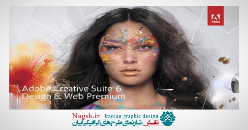 دانلود کتاب Adobe Creative Suite 6 Design & Web Premium Classroom in a Book
